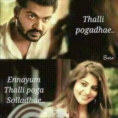 AYM- Thalli Pogathey♥