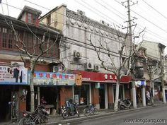 An old Shanghai commercial street on Kangding Road, Jing'an District, Shanghai.
