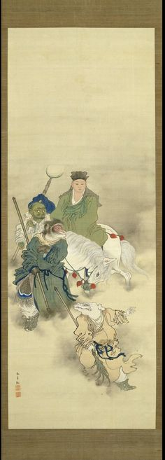 Priest Genjo (Xuanzang) from Chinese novel 'Xiyouji', seated on white horse with his three companions: (L-R) Sha Wujing, Sun Wukong and Zhu Baijie; each holding weapon. Ink and colours on silk. Painted by: Ohara Donshu (大原呑舟). Culture/period Edo Period (late). Date 1800-1880