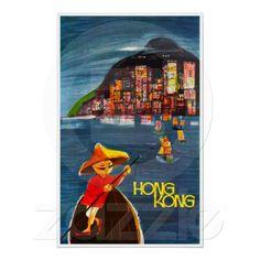 Hong Kong China ~ Vintage Travel Poster