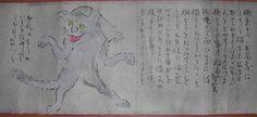 蕪村筆妖怪絵巻の複製である。原巻は丹後時代に描かれ、遊び心にあふれている。大阪の北田紫水文庫から昭和三年に刊行されたもの。この複製には色彩がついていないとのことであるが、本巻は彩色されており、たいへんめずらしい。この彩色が原巻とどの程度近いのか気になるところである。