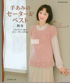 Lets Knit Series Knitting NV80417 2014 - 紫苏 - 紫苏的博客