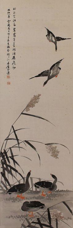 Geese in reeds, Ueda Tangai (b.1863). Japanese hanging scroll painting.