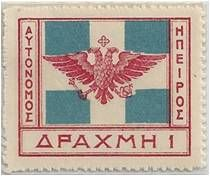 Epirus-Stamp 1914 Postage Stamps, Greece, Poster, History, World, Art, Flags, Greece Country, Art Background