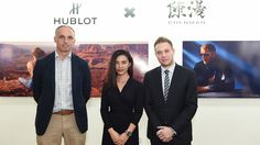 Hublot Loves Art - HUBLOT's Crossover with Photo Shanghai