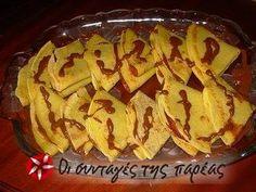 Ζύμη για κρέπες 4 #sintagespareas Savory Muffins, Greek Cooking, Greek Recipes, Baked Potato, Pie, Baking, Dessert Ideas, Ethnic Recipes, Desserts