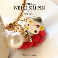 Hello Kitty B8051 Fashion Bracelets sweet Red flower owl pearl bangles-inBangles from Jewelry on Aliexpress.com
