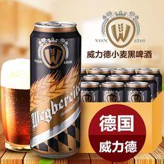 「wheat beer, canned」的圖片搜尋結果 Dark Beer, Wheat Beer, Canning, Home Canning, Conservation