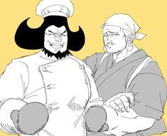Big Mom Crew Pirates Charlotte Daifuku Oven One Piece