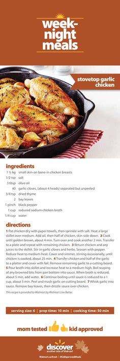 Keep the kitchen warm and vampires at bay with this delicious stovetop garlic chicken. #KidApprovedMeals