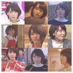新垣結衣Fanbot︎☺︎なな(@yuigaki_29)さん | Twitter Korean Couple, Japanese Boy, Erika, Bangs, Idol, Actors, Portrait, Couples, Hair Styles