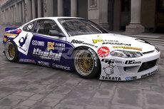 Rocket Bunny V2 Aero - Nissan Silvia (S15) - Front Lip (only)