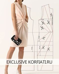 Dress pattern with drapery at the waist from Anastasia Korfiati - - Skirt Patterns Sewing, Blouse Patterns, Clothing Patterns, Fabric Sewing, Fashion Sewing, Diy Fashion, Fashion Trends, Sewing Clothes, Diy Clothes