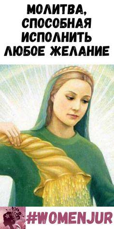 Religious Art, New Life, Mona Lisa, Artwork, Money, Offering Prayer, Work Of Art, Lds Art, Hymn Art