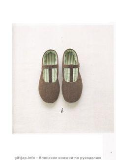 книга по пошиву тапочек из ткани. Япония