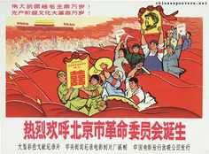 Warmly hail the formation of the revolutionary committee of Beijing, 1967