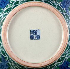 026、026、Qing Emperor Yongzheng bucket color celestial globe - 清雍正斗彩缠枝纹天球瓶.jpg (1000×992)