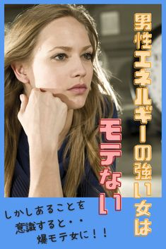 Psychology, Movies, Movie Posters, Psicologia, Films, Film Poster, Cinema, Movie, Film