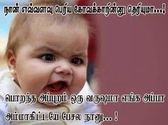 tamil funny photos - Google Search