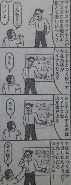 NAVER まとめ