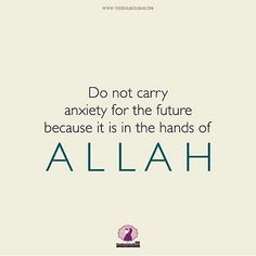 ♛||@ALISHAZAMAN_||♛لا تحمل هم غداً ما دام الغد بيد الله