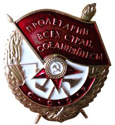 Soviet Former USSR /Replica /Proletarians, Unite/ Pin/ Medal /Badge/ 3.0 x 3.5cm