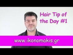 Hair Tip of the Day : Συμβουλές για όμορφα και δυνατά μαλλιά do & dont's... Tip Of The Day, Hair Hacks, Workshop, Tips, Youtube, Friends, Videos, Atelier, Amigos