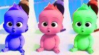 Aprende Los Colores Un Jefe En Pañales Película Completa En E - Funny Videos at Videobash