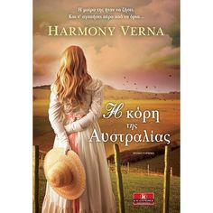 Large 20161125010729 i kori tis aystralias Olympia, My Books, Diy Home Decor, Literature, Greek, My Favorite Things, Reading, Livres, Literatura