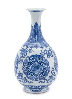A Chinese Blue and White Porcelain Yuhuchunping Vase 18TH/19TH CENTURY Height 11 1/2 inches. - Price Estimate: $4000 - $6000