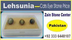 Original Cats eye Stone Price In Pakistan 2021 Lehsunia Stone Cats Eye Stone, Shop Price, Cat Eye, Pakistan, Eyes, The Originals, Cat Eyes