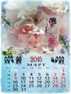 календарь-март.png