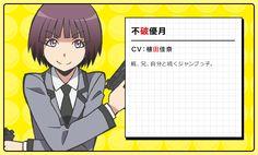 Morita Kazuaki, Lerche, Ansatsu Kyoushitsu, Fuwa Yuzuki (Assassination Classroom)