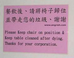 Somewhere in China...