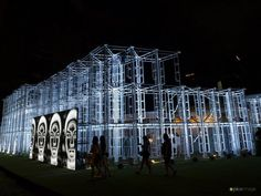 Inside Out delivered a collection of multi-sensory experiences in different cities