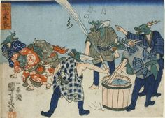 Dragons Playing Water Games by Kuniyoshi from the Comic 12 Signs series (1855)