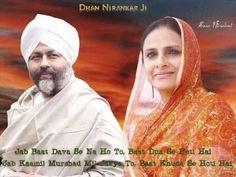 65 Best Nirankari Mission Images Bible Verses Dios Messages