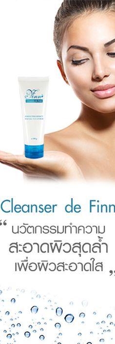 Cleanser de finn,โฟมล้างหน้า,ผิวกระจ่างใส,ลดสิว,ลดริ้วรอย,ผิวเปล่งปลั่ง,ผิวขาวใส Stem Cells, Personal Care, Beauty, Self Care, Personal Hygiene, Beauty Illustration