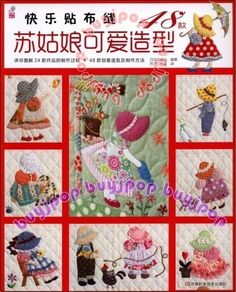 Chinese Japanese Craft Pattern Book Sunbonnet Sue Patchwork Bag Quilt Applique