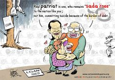 Mallya-Logic :http://cartoonistnituparna.org/post/mallya-logic/