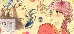 """This Lonely Planet 02 - Review http://miichans-blog.de/this-lonely-planet-band-2 """"Gib meinem Herzen ein Zuhause"""" Das Review zum zweiten Band zu This Lonely Planet von Mika Yamamori aus dem Hause KAZE Manga"""