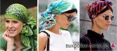 Выкройки в стиле бохо   Готовые выкройки и уроки по построению на Выкройки-Легко.рф Sewing Patterns Free, Free Pattern, Estilo Boho, Sewing Clothes, Lana, Cool Outfits, Crochet Hats, Beanie, Womens Fashion