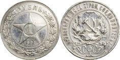 1 Rubel 1921 Russland / UdSSR Kusmünze VF+, l. Rf!