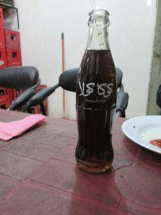 """""""die Cola"""" in Urdu language (kaf-vao-kaf-alif kaf-vao-lam-alif). What gender it may have?"""