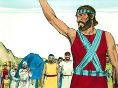 Free Bible illustrations at Free Bible images of Joshua asking the priests, carrying the Ark of the Covenant, to enter the flooded River Jordan and the miraculous crossing that followed. (Joshua 3:1 - 4:24): Slide 1