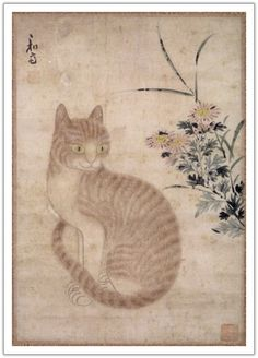 Byeon Sang-byeok [변상벽] (Korean, Joseon Dynasty, 18th century) - Tabby cat and daisies