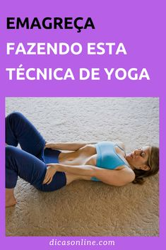 Yoga Fitness, Physical Fitness, Health Fitness, Tmj Massage, Diástase Abdominal, Yoga Now, Yoga Training, Lower Belly Workout, Yin Yoga