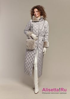 USD 351. Buy online quartz real down insulated winter coat NAUMI made by Russian designer Svetlana Naumova. Real Russian goose down keeps you warm at winter. Soft touch top material isolates from water and wind. Premium look and feel and exclusive design will help you stand out of most sophisticated crowd. We deliver to Europe and Americas. Fur Fashion, Look Fashion, Winter Fashion, Womens Fashion, Stylish Winter Outfits, Simple Outfits, Flannel Coat, Girls Winter Coats, Clothing Labels