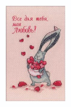 HS compté cross stitch Sampler Kit Confettis Mariage sampler