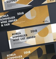 2018 Korea Sommelier Summit on Behance